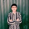 Ali Ali, 18, г.Екатеринбург