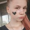Эльвира, 18, г.Оренбург