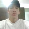 Егор, 25, г.Хабаровск