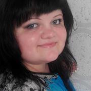 Марина 31 год (Весы) Алексин