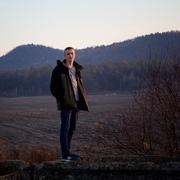 Назар 20 лет (Скорпион) хочет познакомиться в Градижске