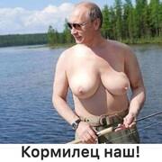 сергей ВИКТОРОВИЧ Бур 42 Москва