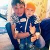 Evgeniy, 30, Bredy