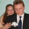 ivan, 43, Visaginas