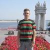 Nikolay, 30, Kamenka