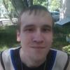 Гоген Захаров, 27, г.Заволжье