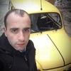 Сергей, 25, г.Смоленск