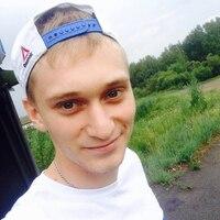 Давид, 24 года, Дева, Иркутск