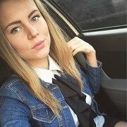 Дарья 25 лет (Лев) на сайте знакомств Челябинска