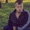 Алексей, 25, г.Малмыж