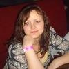 Natalya, 37, Novoaleksandrovsk