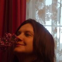 Елена, 44 года, Водолей, Москва