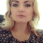 Екатерина 31 Нефтекамск