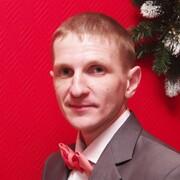 Начать знакомство с пользователем Дмитрий 37 лет (Лев) в Каргаполье