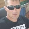Серёга, 32, г.Иркутск