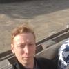 Andrey, 33, Shuya