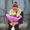 Валентина, 36, г.Днепр