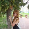 Лена, 35, г.Павлово
