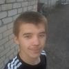 Алексей, 22, г.Новоспасское