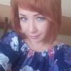 Елена, 41, г.Мурманск