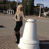 Вероника, 38, г.Санкт-Петербург