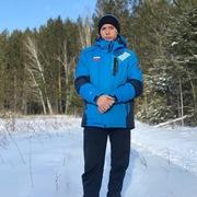 Дмитрий 20 Иркутск