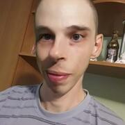Денис 27 Горно-Алтайск