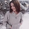 Kseniya, 26, Kilemary