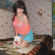 Кристина 31 год (Овен) Усогорск