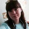 Алина, 17, г.Нефтеюганск