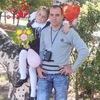 Сергей, 35, г.Днепродзержинск