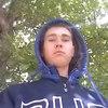 Александр, 23, г.Туймазы