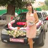 Наталья, 40, Херсон