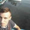 Виталий, 18, г.Запорожье