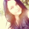 Маргарита, 21, г.Новомосковск