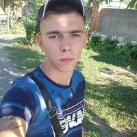Artur, 23 года, Дева, Николаев
