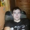 Sergei, 30, Chernyanka