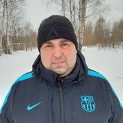 Евгений 44 Новоуральск