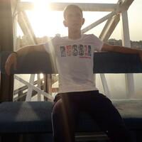 Андрей, 21 год, Овен, Новочебоксарск