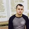 Виктор, 26, г.Гагарин