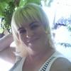 Мэри, 43, г.Красногвардейское