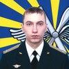 Пётр Mikhaylovich, 27, г.Калач-на-Дону