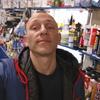 Garik, 34, г.Новочеркасск