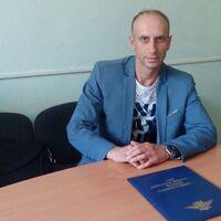 Александр, 38 лет, Рыбы, Екатеринбург