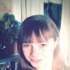 Екатерина, 21, г.Тогучин