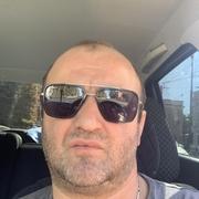 давид 44 Ставрополь