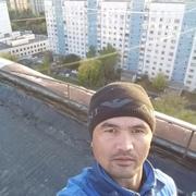 нодир 32 Москва