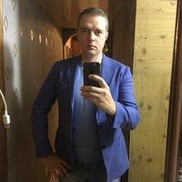 Сергей, 39 лет, Скорпион, Балашиха