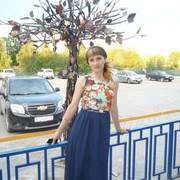 Алина 41 год (Овен) Лысьва