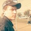 Sergy, 21, г.Красноярск
